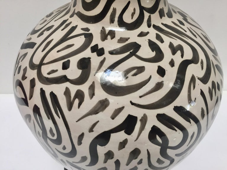 Large Moroccan Glazed Ceramic Vase with Arabic Calligraphy Brown Writing, Fez For Sale 3