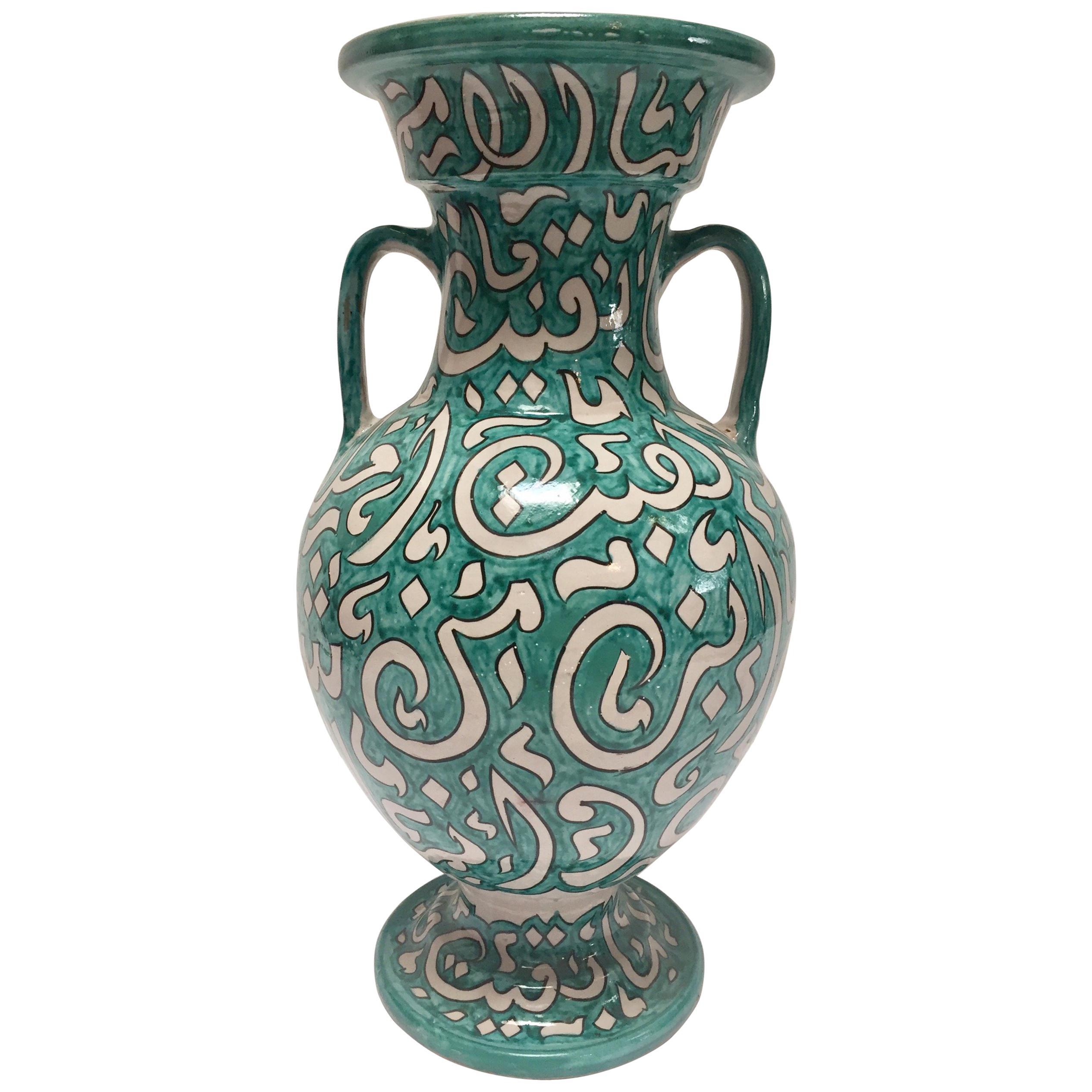 Large Moroccan Glazed Ceramic Vase with Arabic Calligraphy Turquoise Writing Fez