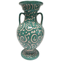 Large Moroccan Glazed Ceramic Vase with Arabic Calligraphy Turquoise Writing Fez