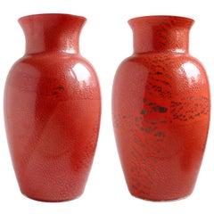 Large Murano Red Applied Heavy Silver Leaf Italian Art Glass Flower Vases