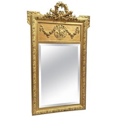 Large Napoleon III Gilt Trumeau Wall Mirror, France, 19th Century