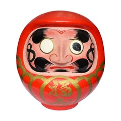 Large Oversize Asian Round Decorative Figural Head with Chinese Calligraphy