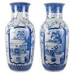 Large Pair 19th Century Japanese Blue and White Vases