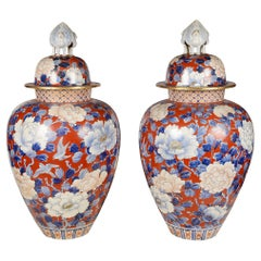 Large Pair 19th Century Japanese Fukagawa Lidded Vases
