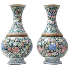 Large Pair Chinese Famille Noir Canton Enamel Vases Painted W/ Flowers & Fruit