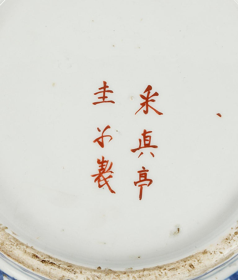 Large Pair Meiji Period Japanese Kutani Vases For Sale 5
