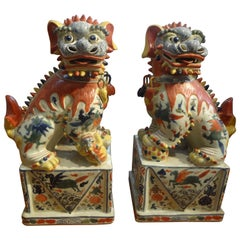 Large Pair of Antique Chinese Porcelain Foo Dogs