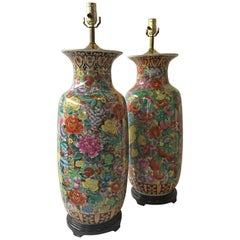 Large Pair of Asian Floral Gilt Ceramic Lamps