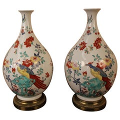 Large Pair of Asian Style Vases XIXth Manufacture of Samson