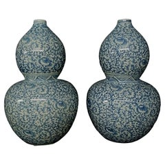 Large Pair of Blue and White Chinese Double Gourd Vases