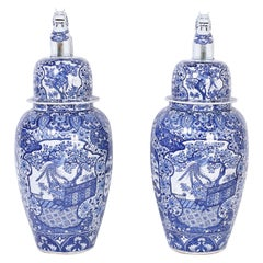 Large Pair of Chinese Blue and White Porcelain Jars or Palace Urns
