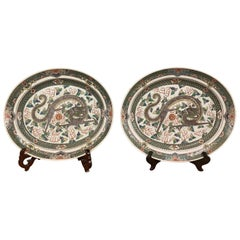Large Pair of Chinese Export Famille Verte Platters from the Late 19th Century