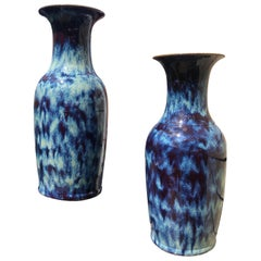 Large Pair of Chinese Flambé Glazed Porcelain Vases