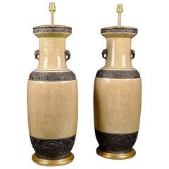 Large Pair of Chinese Porcelain Cafe-Au-Lait 19th Century Antique Table Lamps