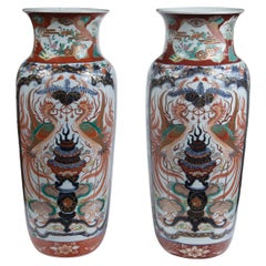 Large Pair of Japanese Imari Vases on Wooden Stands