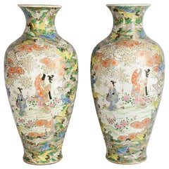 Large Pair of Japanese Kutani Vases, Meiji Period