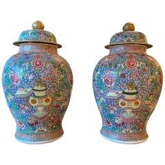 Large Pair of Samson Famille Rose Ginger Jars