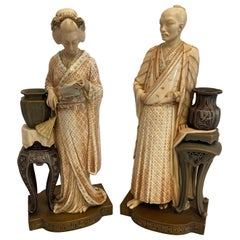 Large Pair Royal Worcester Hadley Porcelain English Asian Chinoiserie Sculptures
