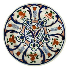Large Red and Blue Dutch Delft Charger with Imari Colors Made Circa 1800