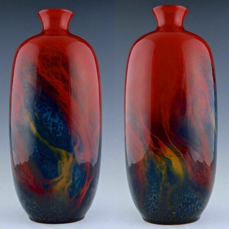Glazed Large Red Flambé Art Deco Vase from Royal Doulton, circa 1930