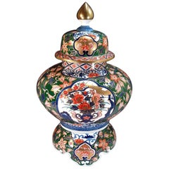 Large Red Green Gilded Porcelain Vase by Japanese Master Artist