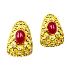 Large Retro Cabochon Ruby, Diamond 18k Yellow Gold Rene Boivin Style Earrings