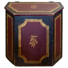 Large Scale 19th Century Chinese Red Painted Wooden Tea Box