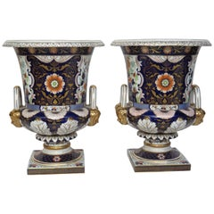 Large Scale Pair of Royal Crown Derby Style Campana Urns