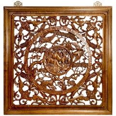 "Large Square Chinese Carved Camphor Wood ""Longevity"" Screen Panel"