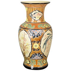 Large Vase, Vintage, Oriental, Baluster, Panel Scenes, Late 20th Century