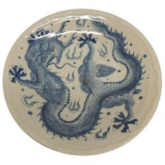 Large Vintage Asian Crackle Wear Blue and White Dragon Ceramic Serving Bowl