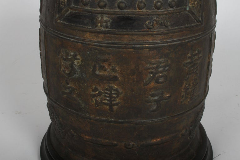 Mid-Century Modern Large Vintage Asian lamp - Bronze Drum with Dragon & Symbols  For Sale