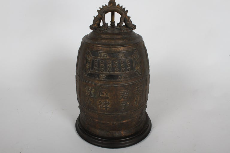 Unknown Large Vintage Asian lamp - Bronze Drum with Dragon & Symbols  For Sale