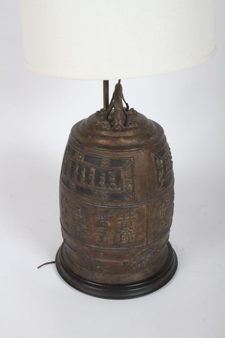 Large Vintage Asian lamp - Bronze Drum with Dragon & Symbols  In Good Condition For Sale In St. Louis, MO