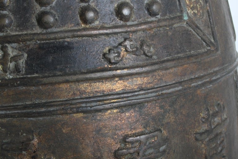 Large Vintage Asian lamp - Bronze Drum with Dragon & Symbols  For Sale 2