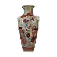Large Vintage Baluster Vase, Oriental, Decorative, Ceramic, 20th Century