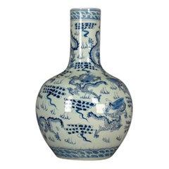 Large Vintage Chinese Bottle Vase, Oriental Ceramic Jar, 20th Century