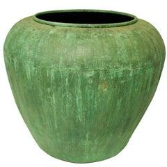 Large Vintage Copper Jar
