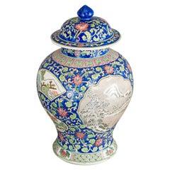 Large Vintage Decorative Urn, Chinese, Spice, Ginger, Jar, Art Deco, circa 1940
