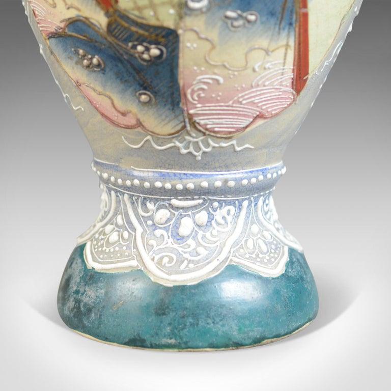 Large, Vintage Japanese Baluster Vase, Ceramic, Urn, Mid-Late 20th Century For Sale 2