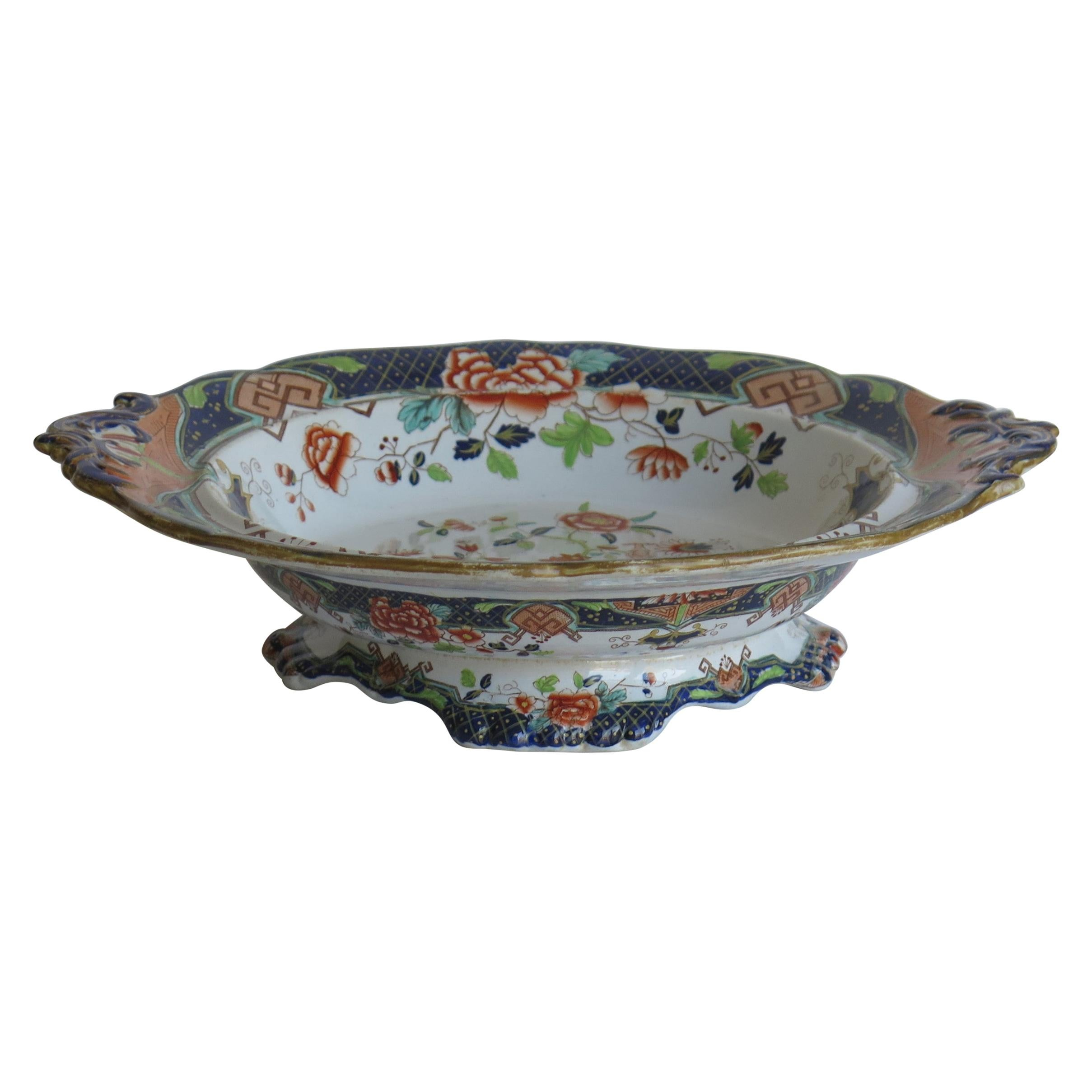 Large Wood & Brownfield Pedestal Bowl Ironstone China Ptn 328, circa 1845