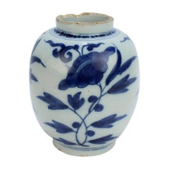 Late 17th-Early 18th Century Dutch Delft Vase or Jar Marked for Gerrit Kam