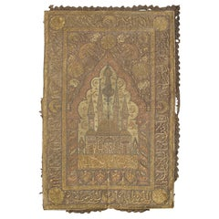 Late 18th Century Ottoman Era Prayer Rug in Gold and Metal
