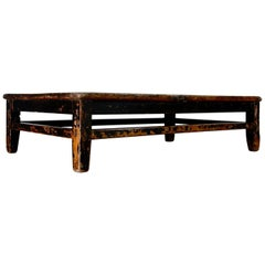 Late 18th Century Small Oriental Lacquer Coffee Table