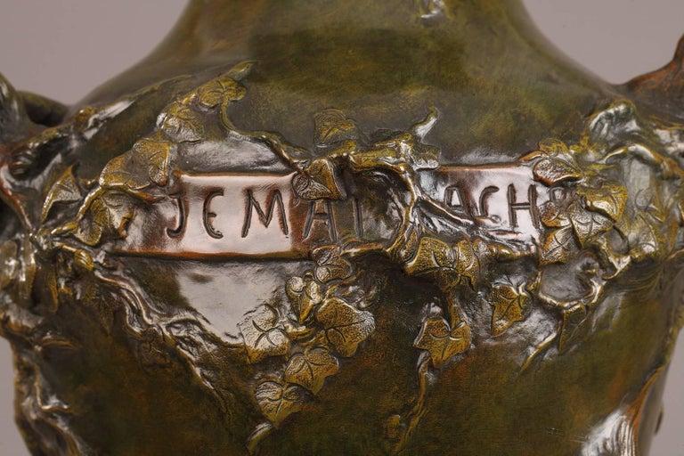 Late 19th Century Art Nouveau Bronze Vase by Marcel Debut For Sale 2