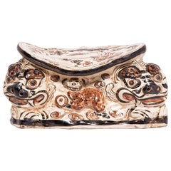 Late 19th Century Chinese Double Guardian Headrest