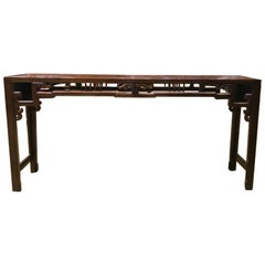 Late 19th Century Elmwood Console China Export