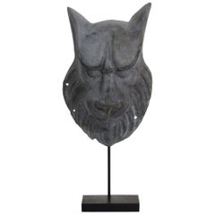 Late 19th Century, French Zinc Wolf Head Fragment