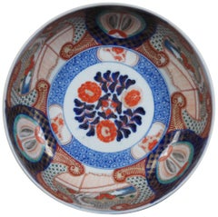 Late 19th Century Japanese Imari Meiji Porcelain Serving Bowl Centerpiece