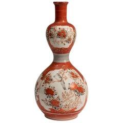 Late 19th Century Japanese Kutani Double Gourd Form Porcelain Vase